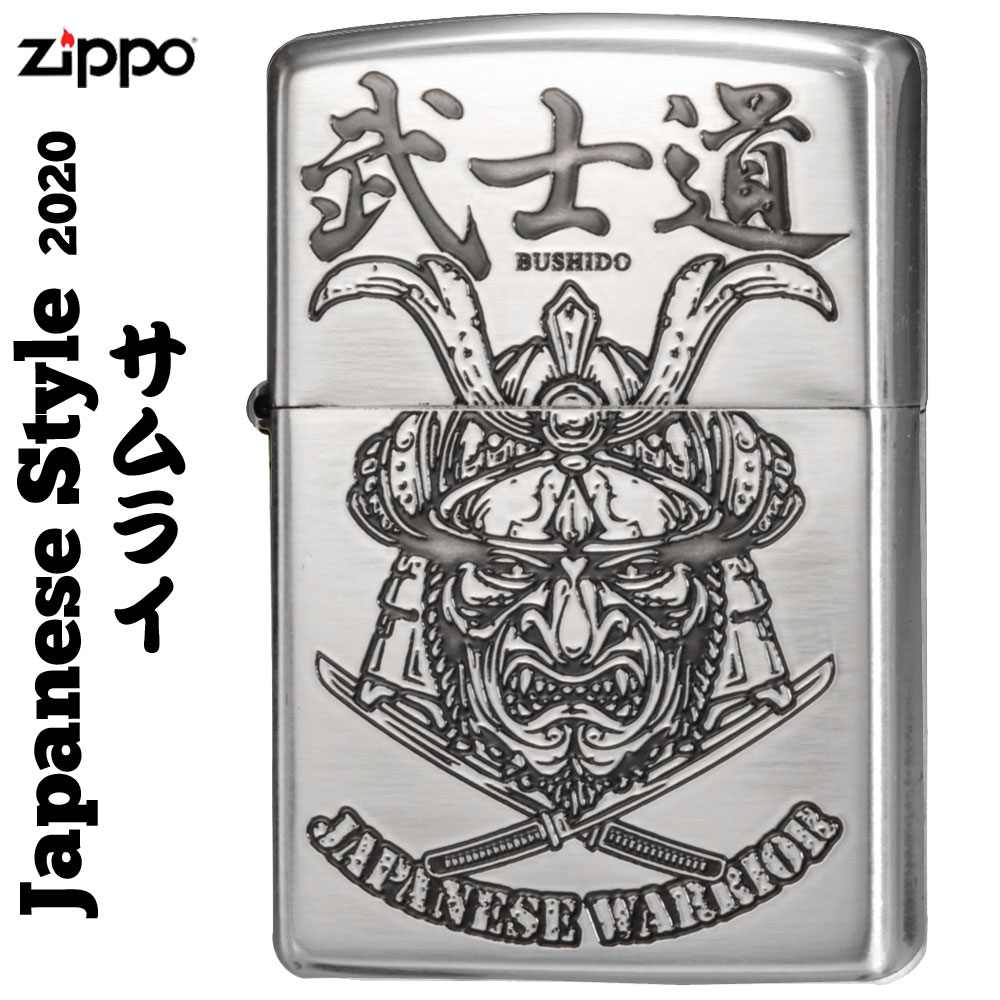 zippo(ジッポーライター) 和柄 侍 武士道 シルバーいぶし画像