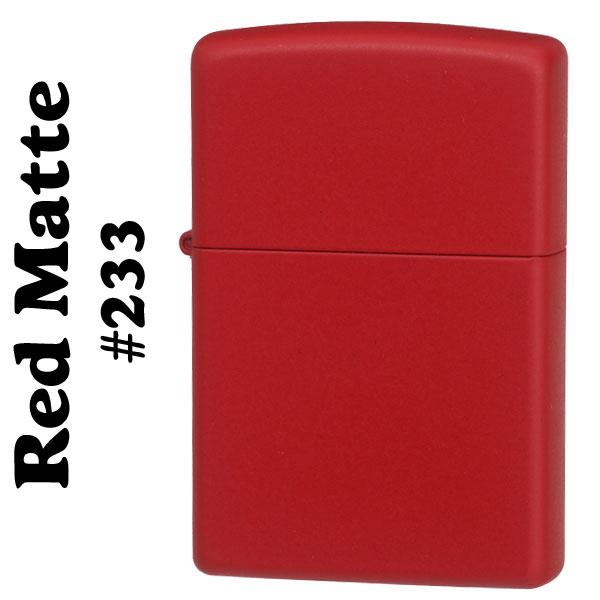 zippo(ジッポーライター)Red Matte レッドカラーマットジッポー #Z233画像