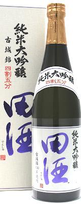 田酒 純米大吟醸 四割五分 古城錦 720ml