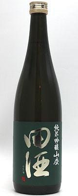 田酒 純米吟醸 山廃 720ml
