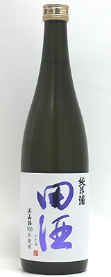 田酒 純米酒67 美山錦 720ml