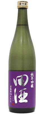 田酒 純米吟醸 古城錦 720ml