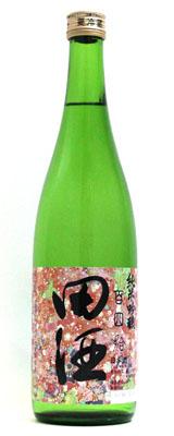 田酒 純米吟醸  百四拾桜ラベル720ml