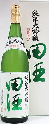 田酒 純米酒大吟醸 四割五分1800ml