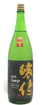 BLACK 醸侍 純米大吟醸 1800ml
