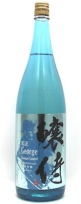 BLUE 醸侍 純米吟醸 1800ml