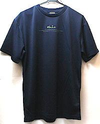 豊盃 オリジナルTシャツ