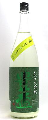 豊盃 純米大吟醸49おりがらみ生 1800ml