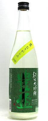 豊盃 純米大吟醸49おりがらみ生 720ml