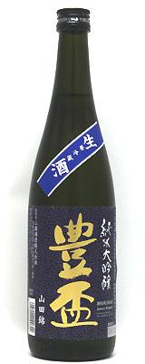 豊盃 純米大吟醸 山田錦48 生酒 720ml