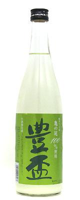 豊盃 純米 亀の尾にごり酒 720ml