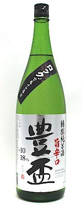 豊盃 特別純米 旨辛口 1800ml