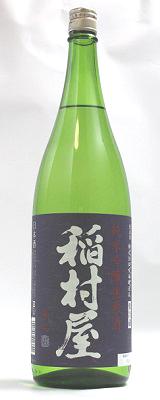 稲村屋 純米吟醸生原酒 無垢 1800ml