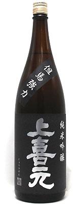 上喜元 純米吟醸 強力60 1800ml