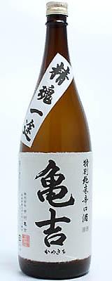 亀吉 特別純米辛口酒1800ml