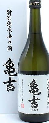 亀吉 特別純米辛口酒720ml