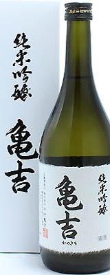 亀吉 純米吟醸酒720ml