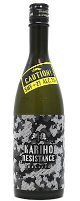 刈穂 Resistance+27 純米にごり生原酒 720ml