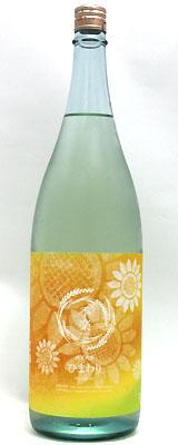 菊の司 季楽 純米爽酒 ひまわり 1800ml