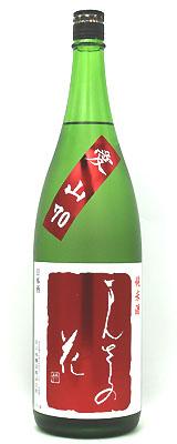 まんさくの花 巡米酒70 愛山 30BY  1800ml