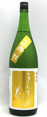 まんさくの花 巡米酒70 山田錦 30BY  1800ml