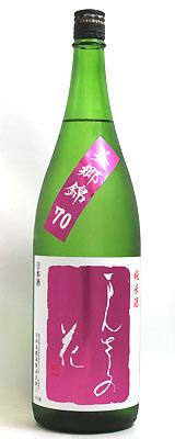 まんさくの花 巡米酒70 美郷錦 30BY 1800ml