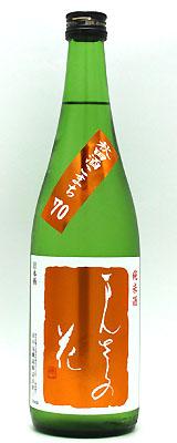 まんさくの花 巡米酒70 秋田酒こまち 30BY  720ml