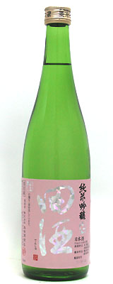 田酒 純米吟醸 白 生 720ml