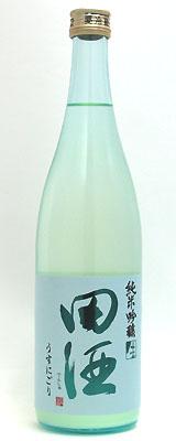 田酒 純米吟醸 生 うすにごり 720ml