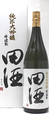 田酒 純米大吟醸 斗壜取 1800ml
