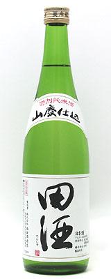 田酒 山廃純米 720ml