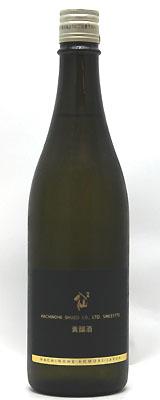 陸奥八仙 貴醸酒 720ml