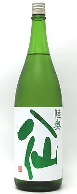 陸奥八仙 特別純米 緑ラベル 1800ml