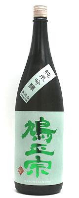 鳩正宗 純米吟醸 山田錦直汲み 生 1800ml