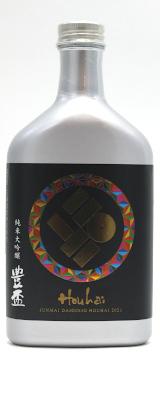 豊盃 純米大吟醸 2021 山田錦20 200ml