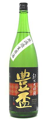 豊盃 無濾過生原酒 純米大吟醸1800ml
