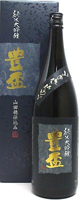豊盃 純米大吟醸 山田穂 1800ml