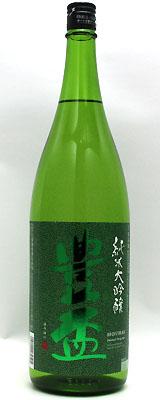 豊盃 純米大吟醸 緑ななこ塗 1800ml