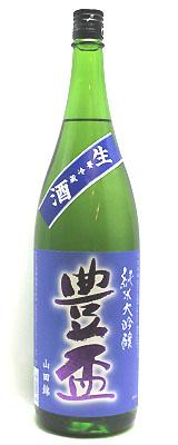 豊盃 純米大吟醸 山田錦48 本生酒 1800ml