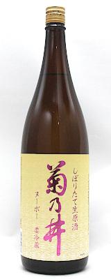 菊乃井 しぼりたて生原酒 ヌーボー 1800ml