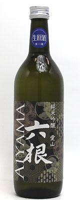 六根 純米吟醸 愛山 生原酒 720ml