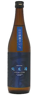 六根 純米 ブルーラベル 720ml