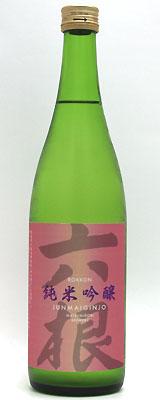 六根 純米吟醸 ピンクラベル 720ml