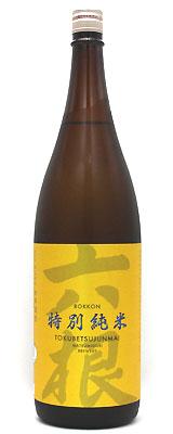 六根 特別純米酒 1800ml