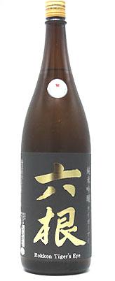 六根 タイガーアイ 純米吟醸 1800ml