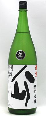 陸奥八仙 裏ラベル 純米吟醸 生 1800ml