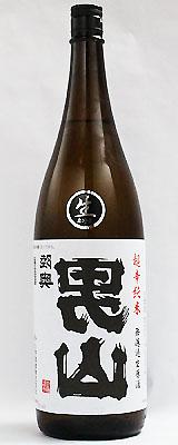 陸奥八仙 裏男山純米生原酒1800ml