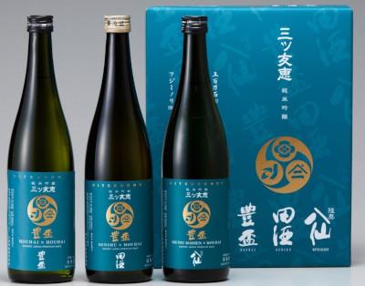 三ツ友恵 豊盃米 純米吟醸 720ml×3