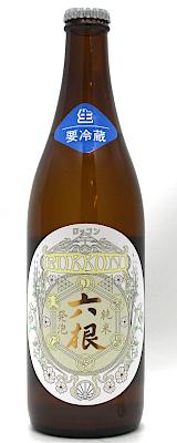 六根 純米 発泡生酒 500ml