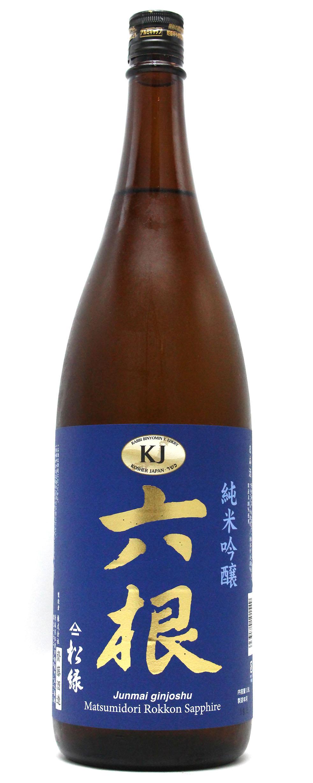 六根 サファイア 純米吟醸 1800ml